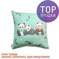 Подушка Панда-Банда / оригинальный подарок