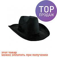 Шляпа Ковбоя велюровая (черная) / Карнавальные головные уборы