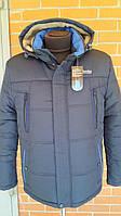 Куртка мужская зимняя Columbia