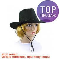 Шляпа Ковбоя замша (черная) / Карнавальные головные уборы