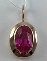 Кулон с рубином,золото 583 проба СССР