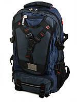 PODIUM Рюкзак Туристический нейлон Royal Mountain 7911 blue