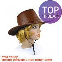Шляпа Ковбоя кожа (коричневая) / Карнавальные головные уборы