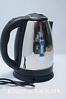 Дисковый чайник Britania 1956