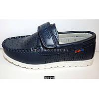Облегченные мокасины, туфли для мальчика, 31-36 размер, супинатор, кожаная стелька