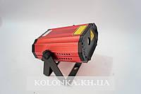 Лазерная установка Laser Rfs