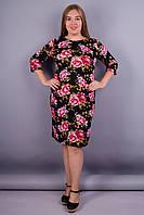 Арина француз принт. Платье нарядное большие размеры. Цветок розовый на черном.