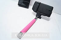 Палка Сэлфи Bluetooth Z07-5 selfie stick