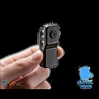 Мини камера MD 80 (с датчиком звука) видеорегистратор МД 80