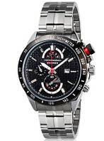 Часы наручные кварцевые CURREN 8148