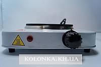 Электрическая плита 1 спираль  1010A  1000w