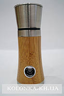 Перцемолка Giakoma G-1162  мельница для специй, семян и круп