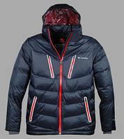Куртки columbia в украине в Украинке. Сравнить цены f6081535570cc