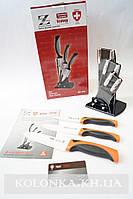 Набор керамических кухонных ножей на подставке Swiss Zurich SZ-410