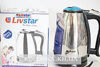Дисковый электрочайник Livstar LSU 1126 1800w