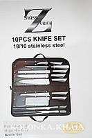 Набор Туристических  кухонных ножей Swiss Zurich SZ-110
