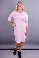 Арина француз. Нежное женское платье больших размеров. Персик.