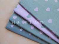 Набор отрезов хлопковой ткани серо-розовый (4 шт)