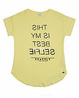 Стильная летняя футболка фирмы Byblos