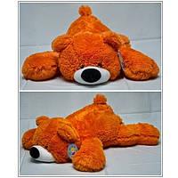 Плюшевая игрушка медведь, мишка 130 см, рыжий