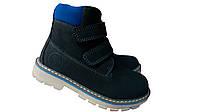 Ботинки для мальчика,28,31
