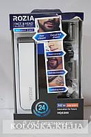 Машинка для стрижки волос.триммер 5 в 1 для бороды. носа .ушей и тела Rozia HQ5300