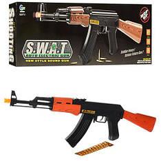 """Автомат игрушечный AK 47-1 """"S.W.A.T."""",63 см (Y)"""