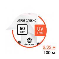 Белое агроволокно PLANT-PROTEX 50 г/м2   6,35х100м