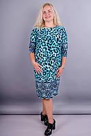 Арина француз принт. Женское нарядное платье больших размеров. Синий бирюза узор.
