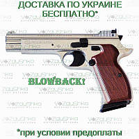 Sas p210 silver blowback пневматический sig p210