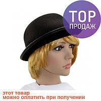 Шляпа Котелок фетровый (черный) / Карнавальные головные уборы