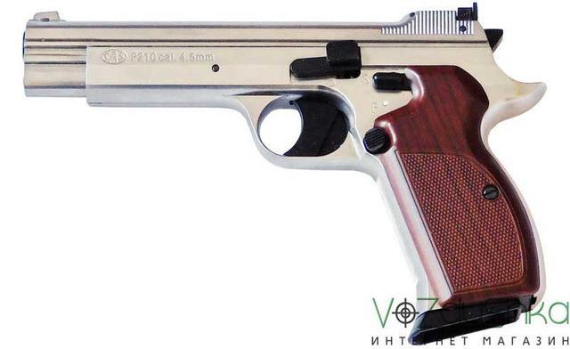 sas p210 silver blowback