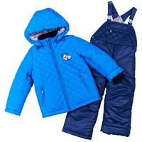Комплект для мальчика «стёганый» BabyLine V117-16