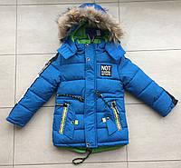Куртка зимняя на мальчика новый материал 104 размер