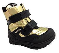 Ортопедические зимние ботинки Minimen на натуральном меху р. 21,22,23,24,25,26,27