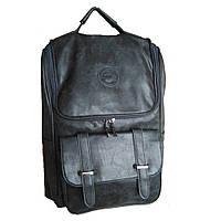 Рюкзак кожаный большой