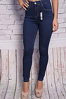 Женские джинсы американка (с высокой посадкой на талии) ( код DM5532G) 25-31разм