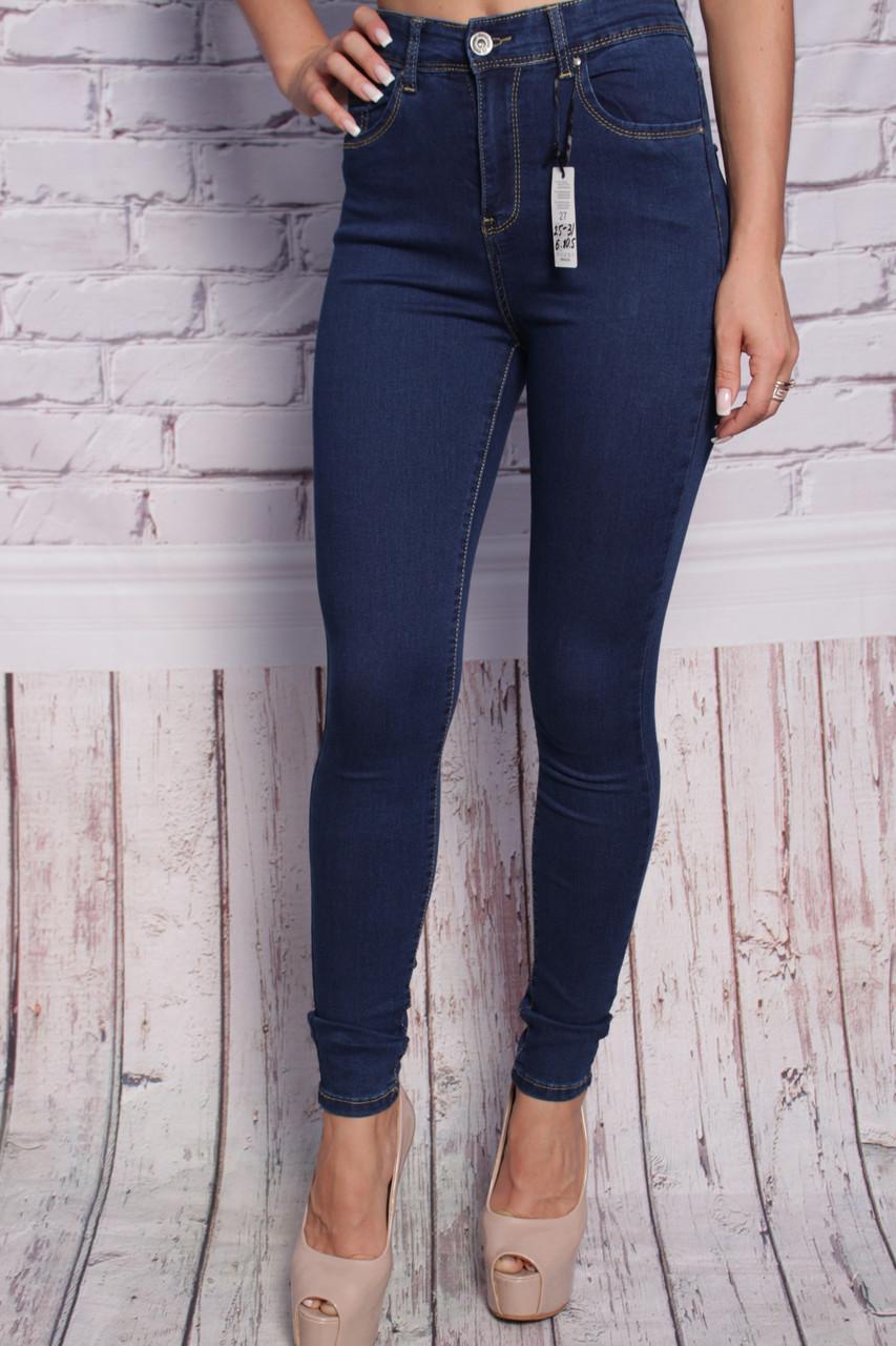 e77a3c1d0d0 Женские джинсы американка (с высокой посадкой на талии) ( код DM5532G) 25-