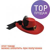 Шляпа Мушкетера с пером (красная) / Карнавальные головные уборы