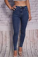 "Женские джинсы американка  ""Owenpike"" 28-33 размеры."