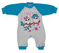 Человечек для новорожденного Сказка футер накат ( 68 см) на мальчика