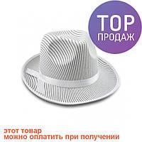 Шляпа мужская Мафия (белая) / Карнавальные головные уборы