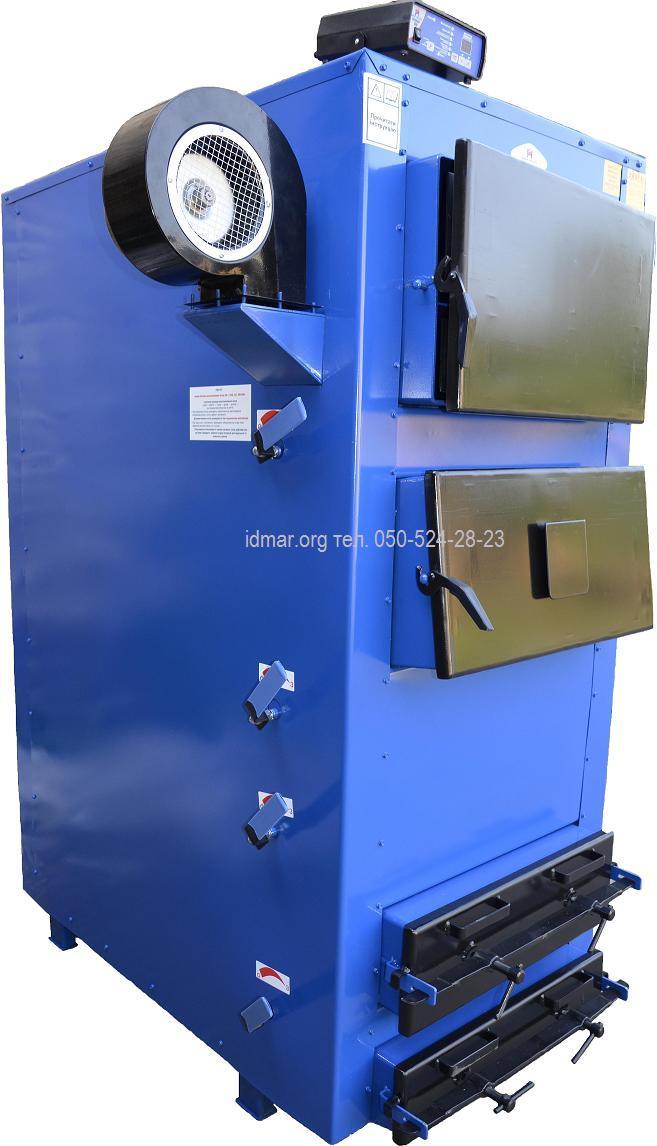 Твердотопливный котел Идмар ЖК-1-65 кВт длительного горения на любых видах твердого топлива