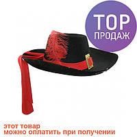 Шляпа Мушкетера с пером (черная) / Карнавальные головные уборы