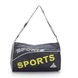 Спортивная сумка 163 черная