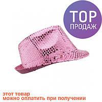 Шляпа Твист (розовая) / Карнавальные головные уборы
