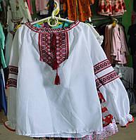 Рубашка вышиванка для девочки из Западной Украины