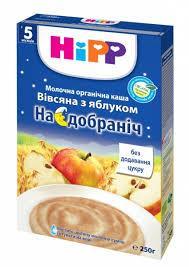 """Hipp Молочна органічна каша """"Вівсяна з яблуком""""«На добраніч» 250"""