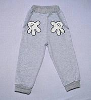 Штаны для мальчиков( начес) на рост:80-116 см