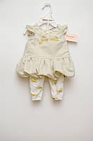 Комплект для девочки Juicy Couture (платьице+лосины)